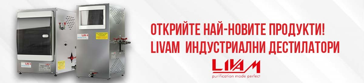 Livam Products