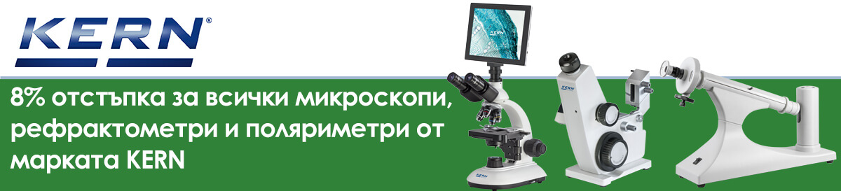 Kern Microscopes