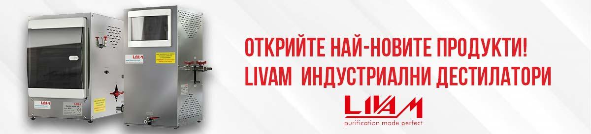 Livam Products