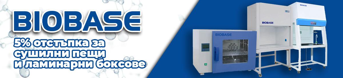 Biobase 5 percent